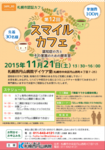s_2015112101-300x425.png